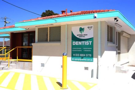 Epping High Dental - Entrance