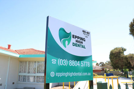 Epping High Dental Clinic